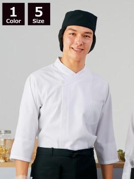 CK-2661 調理コート(7分袖・袖口ネット)