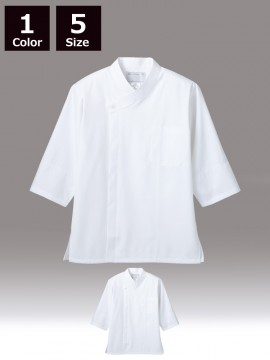 CK-2661 調理コート(7分袖・袖口ネット) 商品一覧