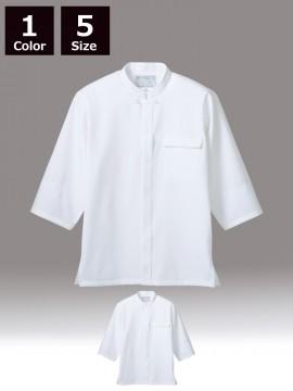 CK-2671 調理コート(7分袖・袖口ネット) 商品一覧