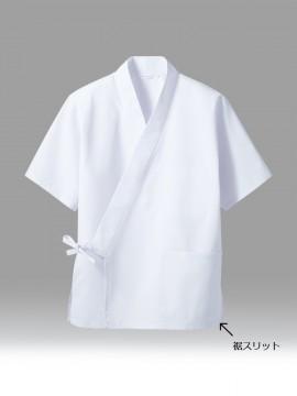 CK-3531 はっぴ(男女兼用・7分袖) 裾スリット