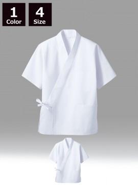 CK-3531 はっぴ(男女兼用・7分袖) 商品一覧