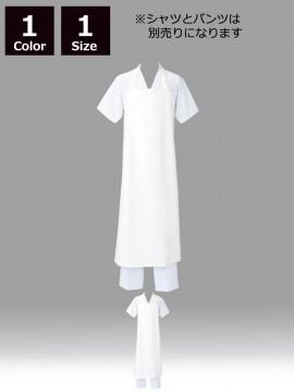 CK-5451 防水エプロン(男女兼用) 商品一覧