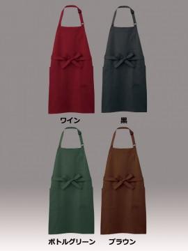 CK-5781 エプロン(男女兼用) カラー一覧