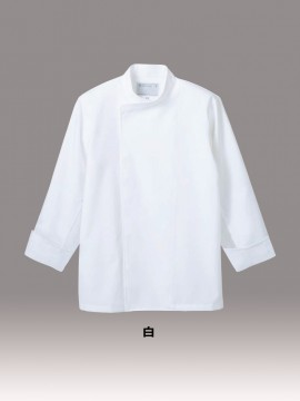 CK-6451 コックコート(男女兼用・7分袖) カラー一覧