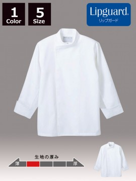 CK-6451 コックコート(男女兼用・7分袖) 商品一覧