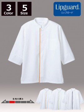 CK-6461 調理コート(男女兼用・七分袖) 商品一覧