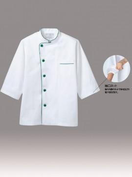 CK-6511 調理コート(男女兼用・七分袖) 袖口ネット