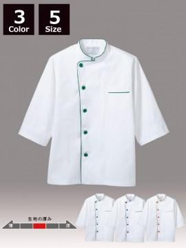 CK-6511 調理コート(男女兼用・七分袖) 商品一覧