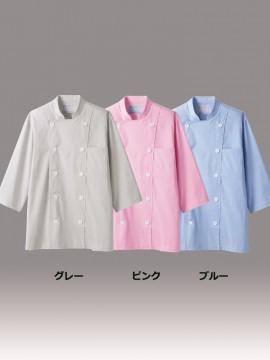 CK-6571 コックジャケット(男女兼用・七分袖) カラー一覧