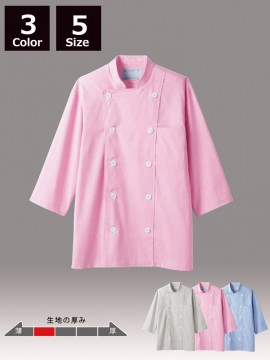 CK-6571 コックジャケット(男女兼用・七分袖) 商品一覧