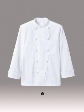 CK-6605 コックコート(男女兼用・長袖) カラー一覧