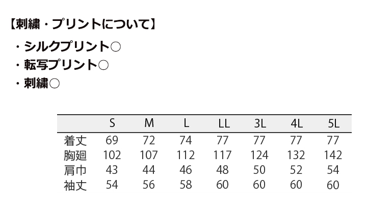 CK-6605 コックコート(男女兼用・長袖) サイズ
