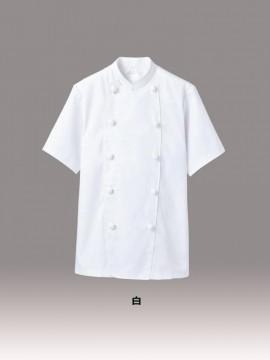 CK-6612 コックコート(男女兼用・半袖) カラー一覧