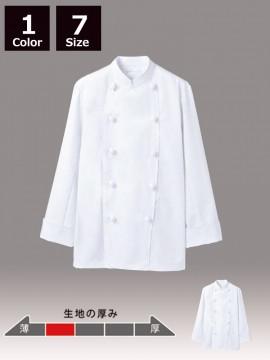 CK-6615 コックコート(男女兼用・長袖) 商品一覧