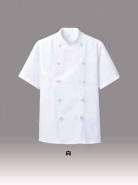 CK-6622 コックコート(男女兼用・半袖) カラー一覧
