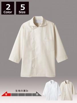 CK-6691 コックシャツ(男女兼用・七分袖) 商品一覧