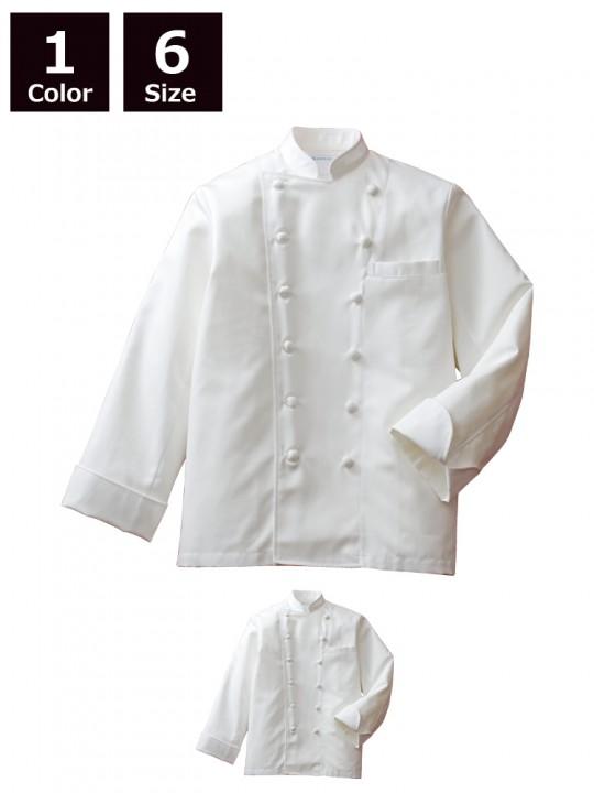 CK-6701 コックコート(男女兼用・長袖) 商品一覧