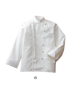CK-6701 コックコート(男女兼用・長袖) カラー一覧
