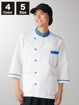 CK6813 コックコート(男女兼用・七分袖) 全体図