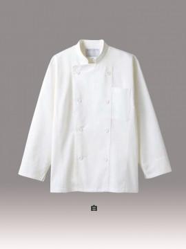 CK-6851 コックコート(男女兼用・長袖) カラー一覧