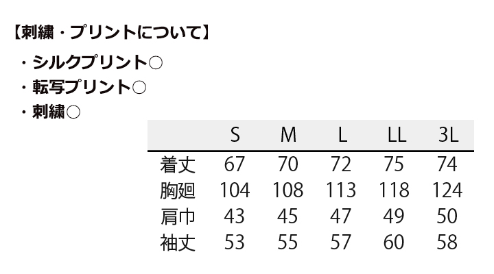 CK-6851 コックコート(男女兼用・長袖) サイズ