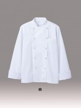 CK-6911 コックコート 男女兼用 長袖 ホワイト 白 カラー一覧
