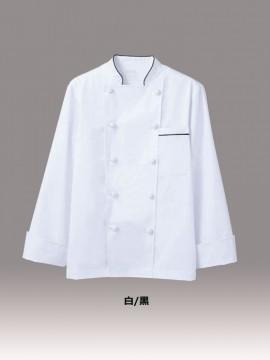 CK-6913 コックコート 男女兼用 長袖 ホワイト 白 カラー一覧
