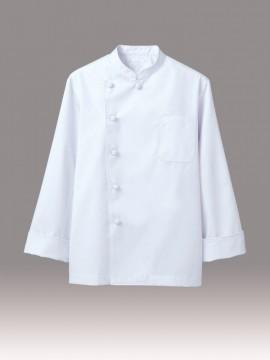 CK-6921 コックコート 男女兼用 長袖 ホワイト 白