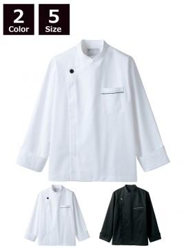 CK-6941 コックコート(男女兼用・長袖) 商品一覧