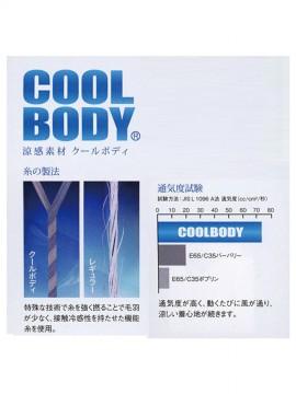 CK-6971 コックコート 男女兼用 長袖 COOLBODY