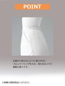 CK-7035 パンツ(レディス・ツータック・半ゴム) ゴム拡大