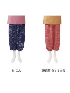CK-7311 作務衣パンツ(レディス・半ゴム) カラー一覧
