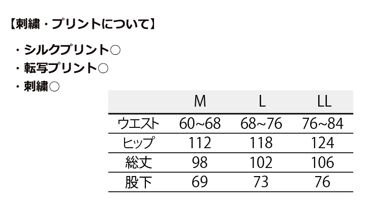 CK-7311 作務衣パンツ(レディス・半ゴム) サイズ