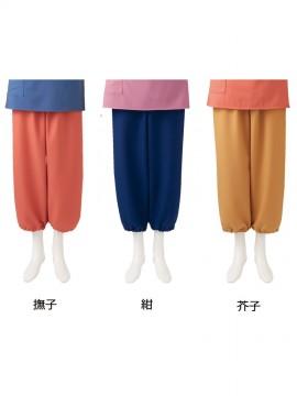 CK-7331 作務衣パンツ(レディス・半ゴム) カラー一覧