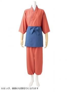 CK-7331 作務衣パンツ(レディス・半ゴム) 撫子