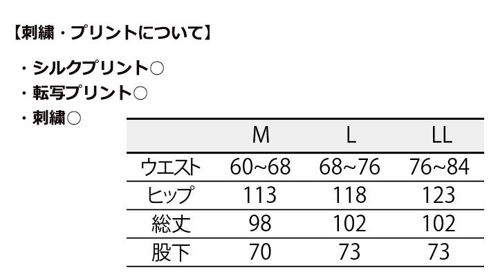 CK-7361 作務衣パンツ(レディス・総ゴム) サイズ