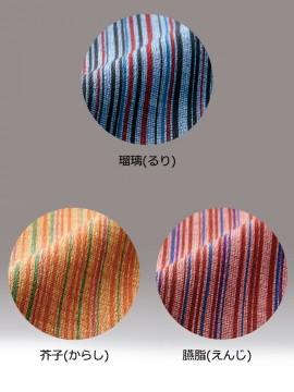 CK-7381 和風ラップスカート(レディス・腰ヒモ式) カラー一覧