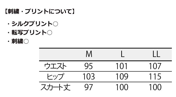 CK-7381 和風ラップスカート(レディス・腰ヒモ式) サイズ
