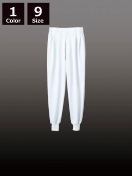 CK7451 パンツ(男女兼用・ツータック・両脇ゴム) 全体図