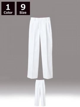 CK-7541 パンツ(男女兼用・ツータック・両脇ゴム) 商品一覧