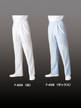 CK7658 パンツ(メンズ・ツータック・半ゴム) カラー一覧