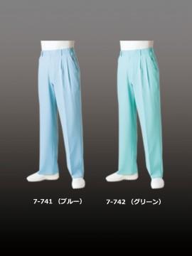CK7741 パンツ(メンズ・ツータック・両脇ゴム) カラー一覧