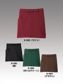 CK9581 サロンエプロン(男女兼用) カラー一覧