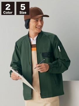 CK81001 ブルゾン(男女兼用・長袖)