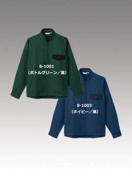 CK81001 ブルゾン(男女兼用・長袖) カラー一覧