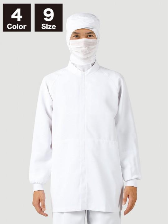 CK81101CB ブルゾン(男女兼用・長袖)