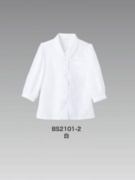 CKBS21012 ブラウス(レディス・7分袖) カラー一覧