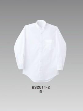 CKBS25112 ウイングカラーシャツ(男女兼用・長袖) カラー一覧