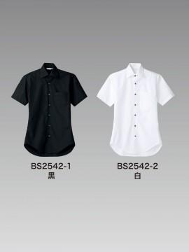 CKBS25421 シャツ(男女兼用・半袖) カラー一覧
