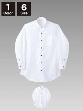 CKBS25612 ウイングカラーシャツ(男女兼用・長袖)